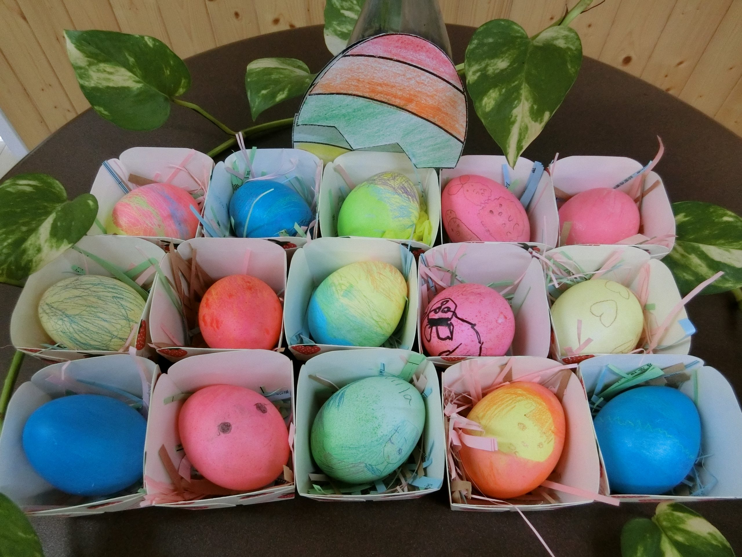 復節活快樂 Happy Easter