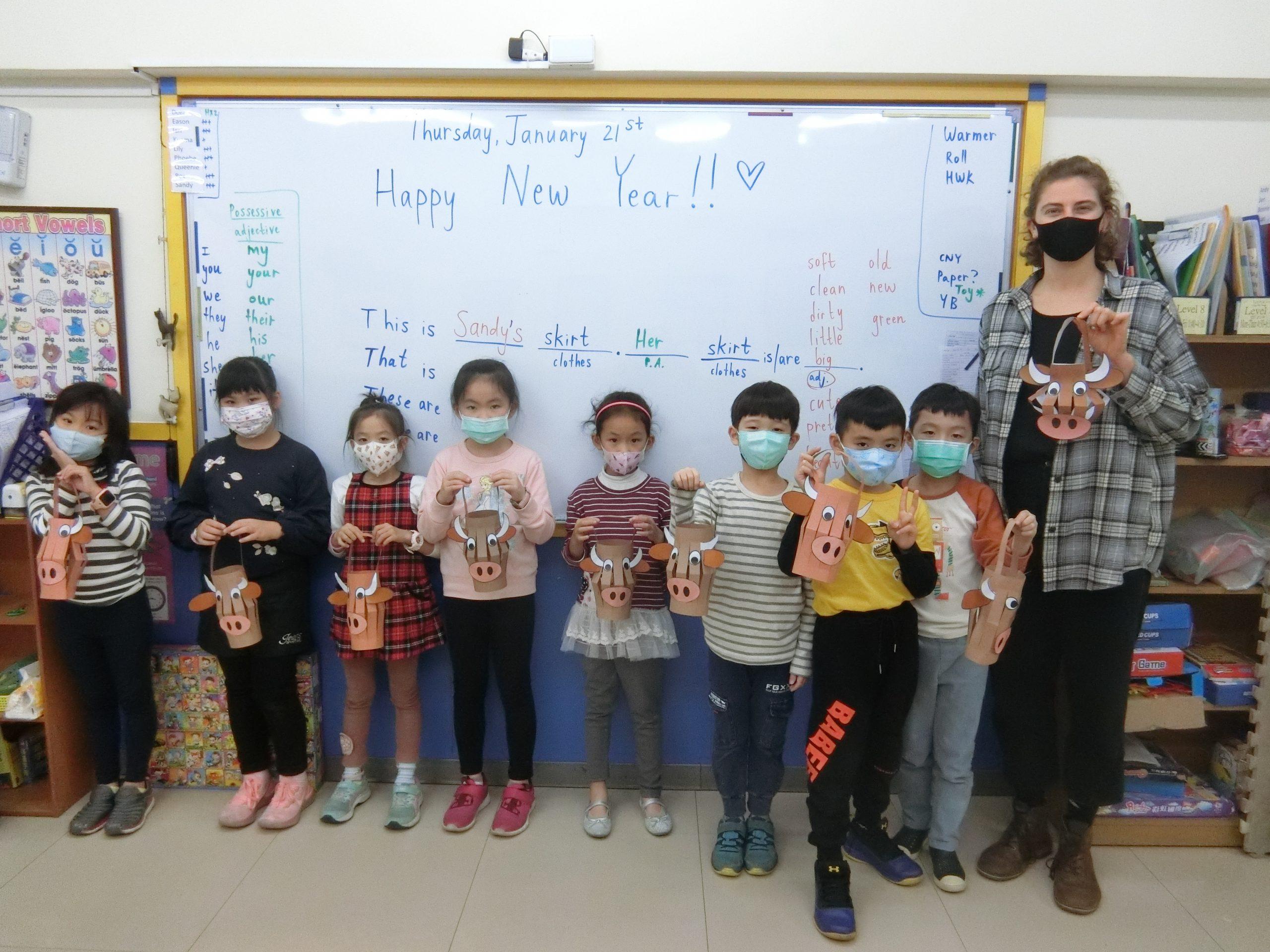 Chinese New Year 新年活動 2021